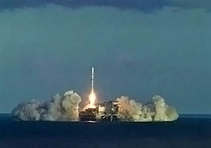 Украинско-российская ракета вывела на орбиту европейский спутник связи
