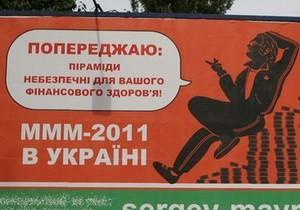 Азаров обещает проверить МММ-2011. Мавроди отвечает, что такой компании