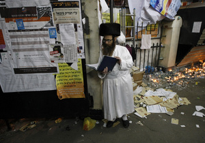 Януковича просят перенести прах цадика Нахмана из Умани в Израиль