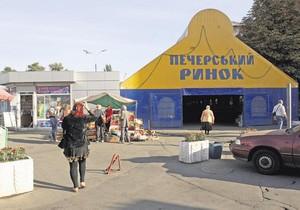 Попов обещает не трогать Печерский рынок
