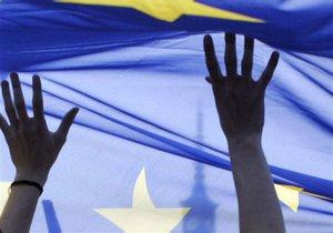 Переговоры по ЗСТ закончатся уже в следующем месяце - МИД Украины