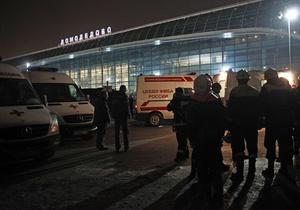 Теракт в Домодедово: руководству аэропорта не предъявлено обвинений