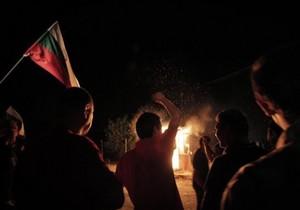 В 14 городах Болгарии прошли антицыганские демонстрации