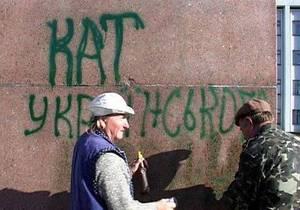 В Бердичеве на памятнике Ленину появилась надпись Кат українського народу