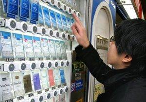 Японское правительство может продать свою долю в Japan Tobacco за $24 млрд