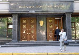 Регионал заявил, что Генпрокуратура действует в интересах