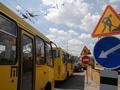 Киевские власти оштрафованы за необоснованные тарифы на автобусных маршрутах