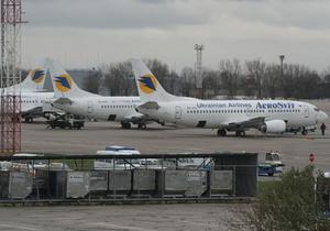 Две украинские авиакомпании снизили тарифы на внутренние рейсы