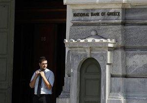 Источник: Греция может начать выпускать долговые бумаги, рассчитанные на сто лет