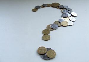 Двойной валютный рынок