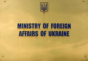 Двоих украинцев освободили с захваченного пиратами судна Dover в Аравийском море