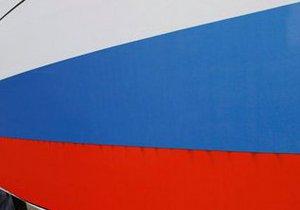 Отряд российских кораблей нанес визит вежливости в Японию