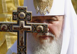 Кирилл завершил свой визит в Украину