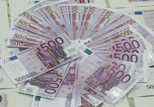 В афинском аэропорту при ограблении были похищены около 1,5 млн евро