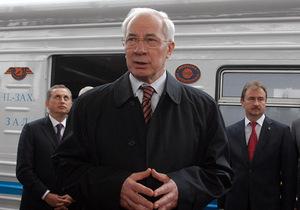 Фотогалерея: Вокруг Киева за 50 минут. Азаров, Колесников и Попов открыли кольцевую электричку
