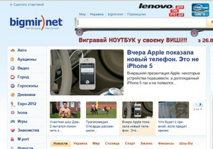 Ъ: Крупные игроки на украинском рынке интернет-рекламы будут продавать ее совместно