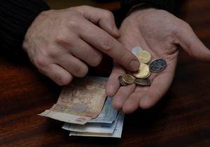 Тающие золотовалютные резервы Украины