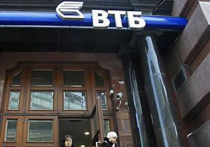 Сын директора ФСБ может войти в правление крупнейшего банка России
