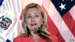 Клинтон: сирийцы