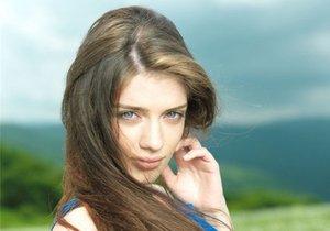 Скандал на конкурсе Мисс Грузия: победительница оказалась россиянкой