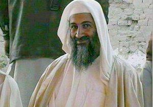 Ликвидация бин Ладена: врача, организовавшего вакцинацию, в Пакистане хотят обвинить в госизмене