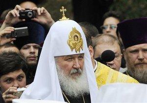 Из-за акции протеста программу поездки патриарха Кирилла в Кишинев пришлось изменить