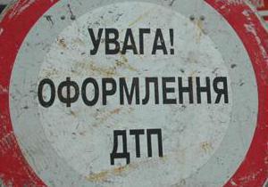 В Киеве в результате ДТП пострадали 10 человек