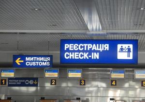 Первый рейс из новейшего терминала D в Борисполе состоится в конце марта
