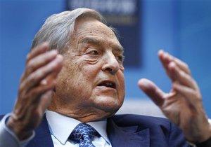 Сорос призвал лидеров еврозоны создать единое министерство финансов