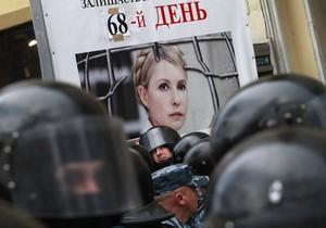 Amnesty International: Тимошенко осудили за политические решения