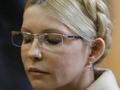Защита Тимошенко будет настаивать на полном оправдании экс-премьера