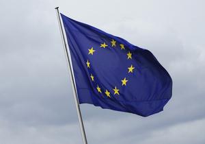 За три года ЕС может выделить Украине 600 млн евро в рамках Восточного партнерства