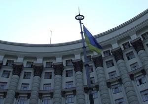 Кабмин приостановил запрет на продажу кетамина до марта