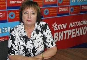 Витренко: Европа простит Януковичу дело Тимошенко, если он продолжит