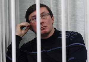 В понедельник Печерский суд продолжит рассмотрение дела Луценко