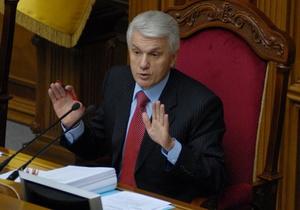Литвин признал, что решение об отказе от зимнего времени было поспешным и непродуманным