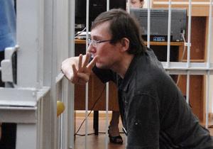Еще один свидетель встал на сторону Луценко в суде