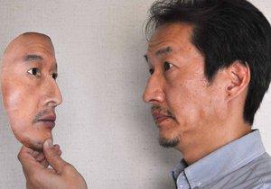 Японские ученые создали неотличимые от человеческого лица 3D-маски
