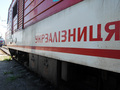 Укрзалізниця сократит парк пассажирских вагонов дальнего следования на 202 единицы