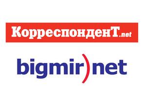 Корреспондент.net и bigmir)net oбъявляют набор в Школу журналистов и редакторов