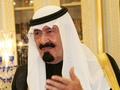 Король Саудовской Аравии перенес операцию