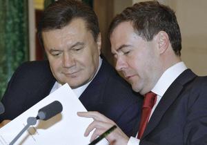 НГ: Москва и Киев всего лишь сверят позиции