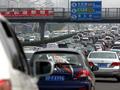 В Китае покупателям электромобилей будут вне очереди выдавать номерные знаки