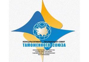 Кыргызстан присоединился к Таможенному союзу