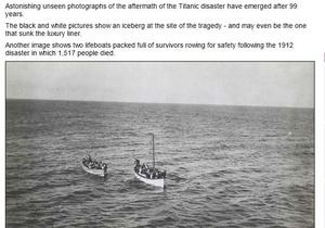 Опубликованы уникальные фото, сделанные через несколько часов на месте крушения Титаника