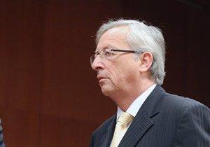 В СМИ появились детали будущей работы фонда спасения еврозоны