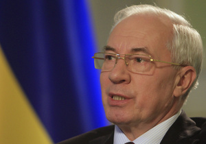 Азаров подсчитал возможные доходы бюджета от свободной торговли с СНГ