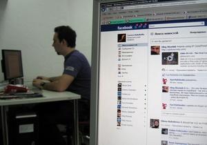 Британские ученые установили связь между объемом мозга и количеством друзей в  Facebook
