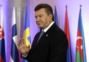 Deutsche Welle: Янукович втратив довіру Євросоюзу