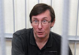 Генпрокуратура заявила о давлении на свидетеля по делу Луценко